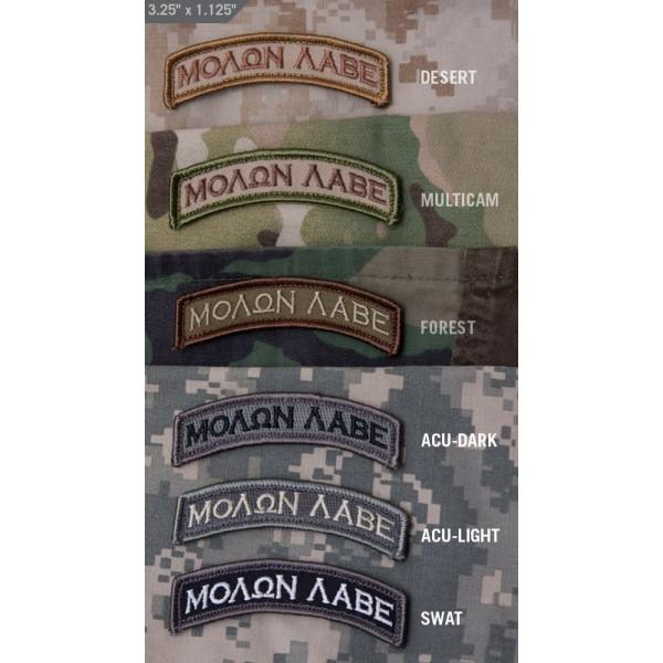 Molon Labe Tab